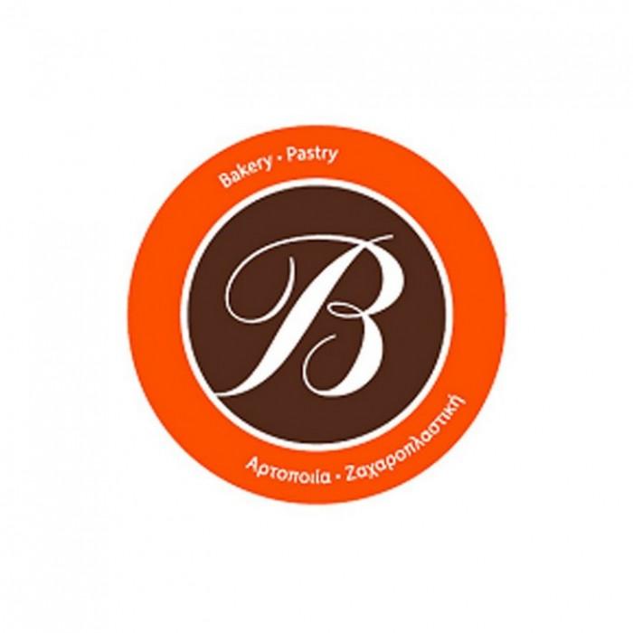 Vergidis | Bakery - Pastry